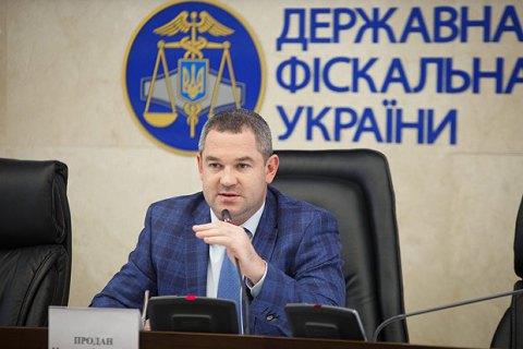 Кабмін звільнив голову ДФС Продана і оголосив конкурс на цю посаду (оновлено)