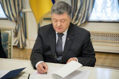 Порошенко купил две квартиры семьям пленных украинских военных