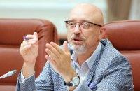 Резніков: Україна за жодних умов не дасть воду до окупованого Криму