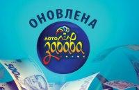 """""""Лото-Забава"""": в Дрогобичі виграли 1 000 000 гривень!"""