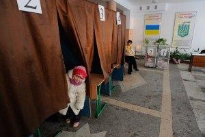 Суд зажадав провести місцевий референдум у Нетішині