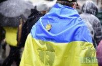 """42% украинцев считают олигархов """"тормозом"""" развития страны"""