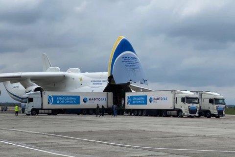 """Украина рассчитывает на более быстрое получение вакцины от ковида в обмен на услуги транспортировки самолетом """"Мрия"""", - Радуцкий"""