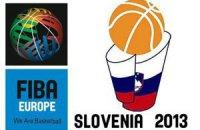 """""""Красная фурия"""" разгромила Сербию в плей-офф Евробаскета-2013"""