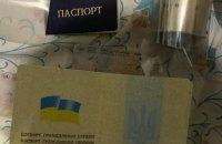 СБУ накрила групу, що фальшувала документи