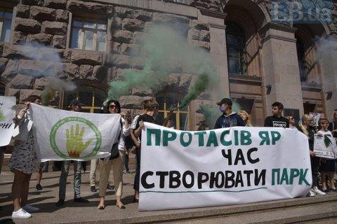 Окружной админсуд Киева отменил разрешение на строительство в Протасовом яру