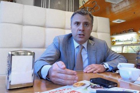 Вітренко анонсував зменшення ціни на газ до 5,4 грн за куб
