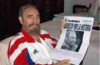 Фидель Кастро предрек миру ядерную войну