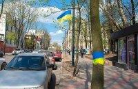Мэрия Харькова распорядилась поснимать флаги Украины в городе