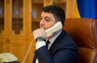 Гройсман закликав мера Львова самостійно розібратися з проблемою сміття