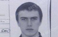 У Росії солдат-строковик застрелив трьох людей на аеродромі і втік