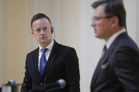Невідомі надіслали погрози на пошту посольства Угорщини