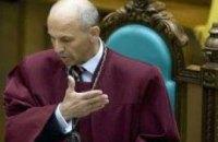 Стрижак запретил принимать новую Конституцию на референдуме