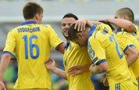 Україна обіграла Люксембург у відборі на Євро-2016