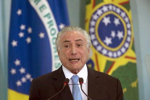 Президент Бразилії уникнув суду у справі про корупцію