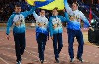Украинские школьники привезли 112 медалей Гимназиады