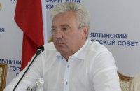 Заступника голови окупаційної адміністрації Ялти будуть заочно судити в Києві за держзраду