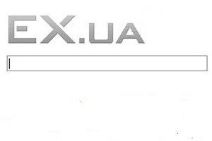 Юристи запевняють, що EX.ua не працює через внутрішні проблеми
