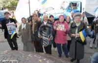 В Донецке и Полтаве тоже митингуют
