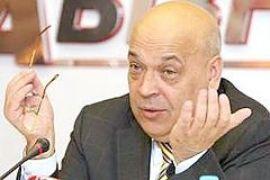 Москаль поинтересовался у СБУ, возбуждены ли против него уголовные дела