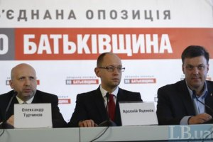 Опозиційні лідери поговорять із Пшонкою про відеоспостереження за Тимошенко