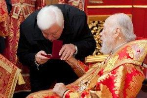 Пшонка і Захарченко шантажували голову УПЦ МП?