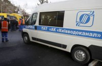 Кабмин отчитался о снятии риска отключения воды с 1 апреля