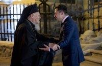 Зеленський зустрівся зі Вселенським Патріархом Варфоломієм