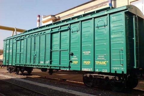Россия ввела ответные санкции в отношении украинских вагонов
