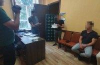 Підозрюваного у вимаганні $250 тис. підполковника СБУ взято під варту з альтернативою 10 млн гривень застави