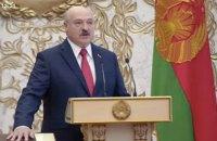 В Минске проходит инаугурация Лукашенко