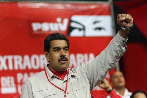 Мадуро пообещал защищать суверенитет Венесуэлы с оружием в руках