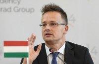 Венгрия заблокирует вступление Украины в НАТО из-за закона о языке, - Сийярто