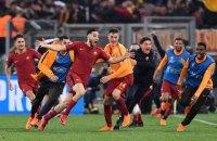 """Акции клуба """"Рома"""" после выхода команды в полуфинал Лиги Чемпионов выросли на четверть"""