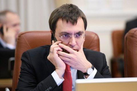 Омелян вимагає звільнити керівництво тернопільської дорожньої служби за обхід ProZorro