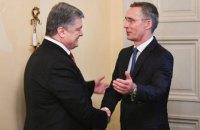 Порошенко і Столтенберг у Мюнхені обговорили співпрацю України з НАТО