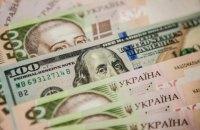 Міжнародні резерви НБУ за місяць зросли на $771 млн