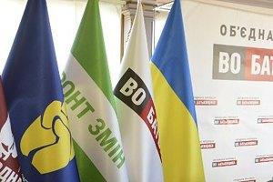 Оппозиция: за расстрел людей отвечают Янукович и Захарченко