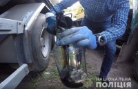 В Кривом Роге владельцы АЗС организовали подпольный нефтеперерабатывающий завод