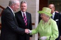 Єлизавета II зустрілася з колишнім командиром терористичної організації