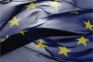 Евросоюз отмечает День Европы