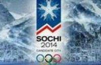 Олимпиада в Сочи останется без бюджетных денег