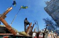У Києві зникла активістка Євромайдану з Данії