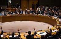 Совбез ООН в четверг проведет заседание по Крыму