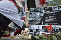 У Києві вшанували пам'ять Романа Бондаренка, якого до смерті забили правоохоронці в Мінську