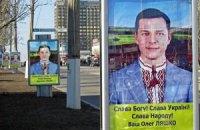 Из-за неадекватного поведения Ляшко потерял пресс-секретаря