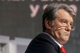 Ющенко: ЧФ является дестабилизирующим фактором для Украины