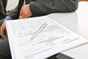 Власти рассчитывают на 1 млрд грн от всеобщего декларирования
