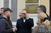 Власенко заявил, что в ГПУ ему устроили провокацию