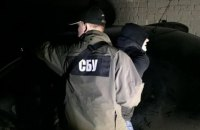 """СБУ викрила чотирьох """"телефонних терористів"""""""